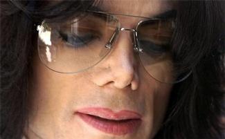 Michael Jackson 3D Grammy Tribute
